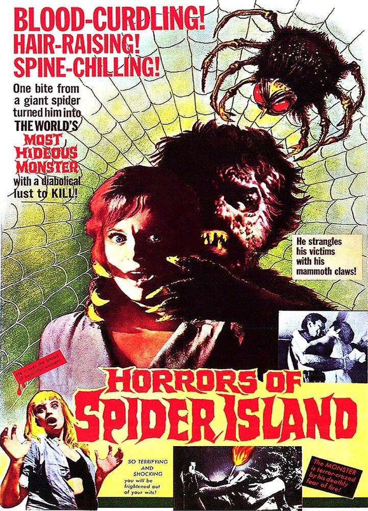 Ужасы паучьего острова смотреть онлайн