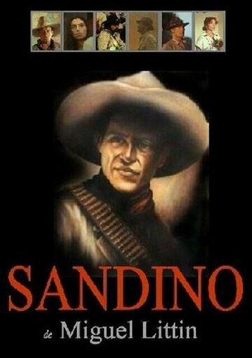 Сандино (1990)