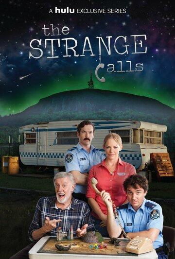 Странные звонки / The Strange Calls (2012)