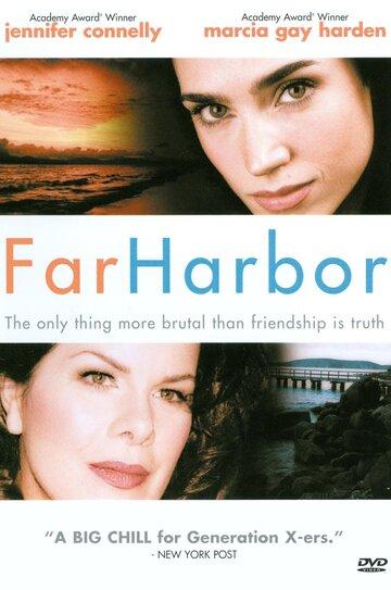 Роковая яхта (Far Harbor)