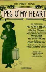 Смотреть онлайн Пег в моем сердце