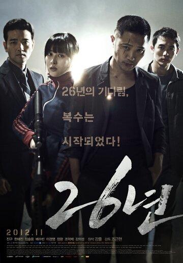 Кино 13-й воин