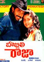 Bobbili Raja (1990)