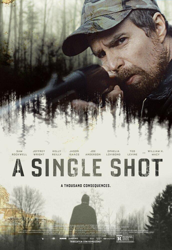 Единственный выстрел (2013) - смотреть онлайн