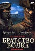 http://www.kinopoisk.ru/images/film/777.jpg