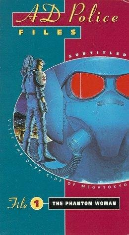 Передовая полиция (1990)