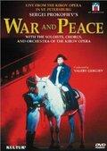 Война и мир (War and Peace)