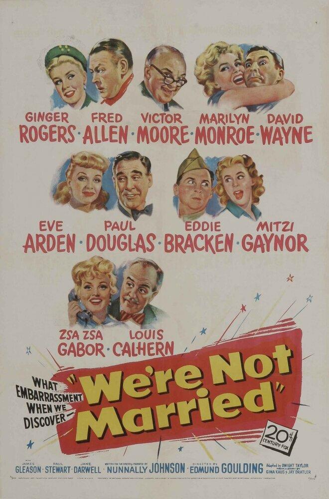 Мы не женаты / We're Not Married! (1952)