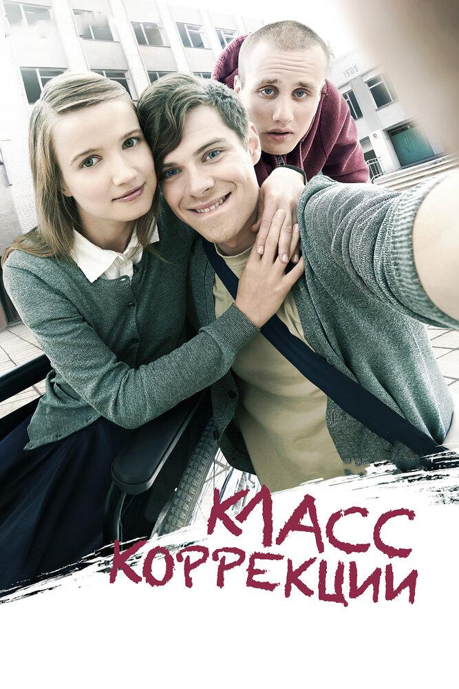 Школьники трахаются после уроков русское онлайн фото 517-873