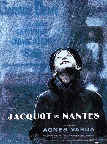 Жако из Нанта