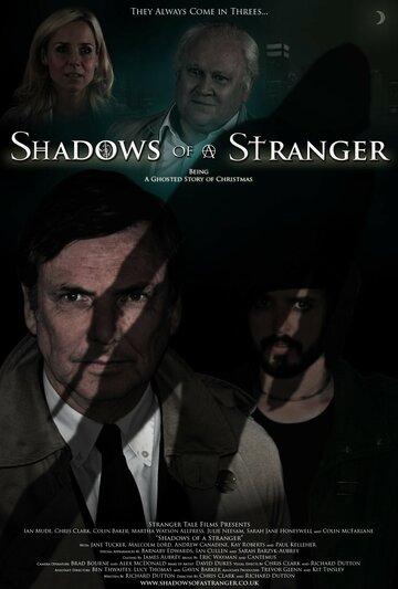 (Shadows of a Stranger)