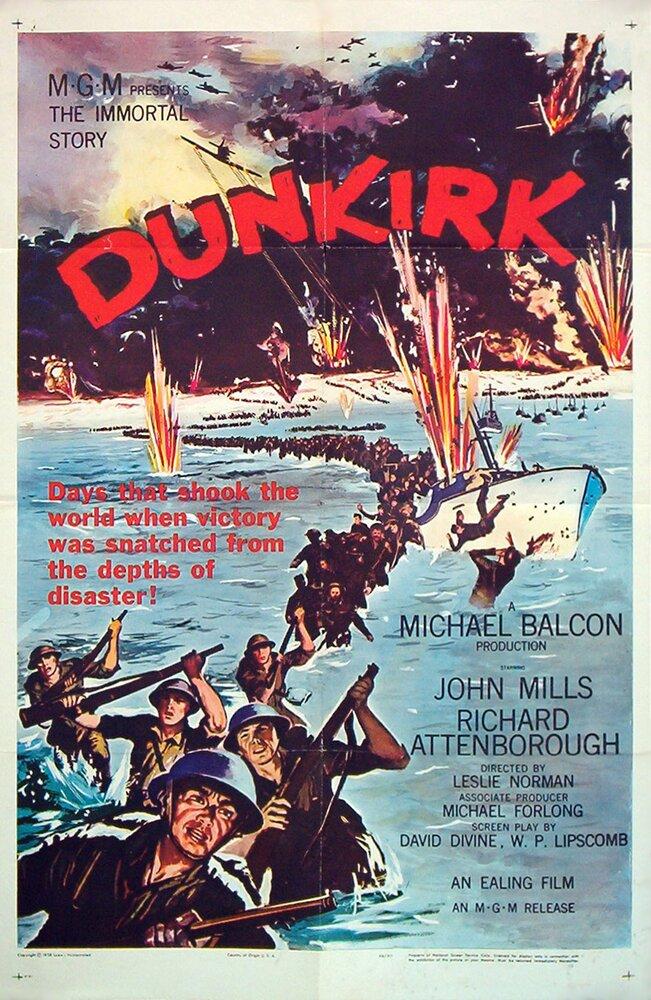 дюнкерк фильм 1958 скачать торрент