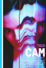 Веб-камера (2018) смотреть онлайн фильм в хорошем качестве 1080p