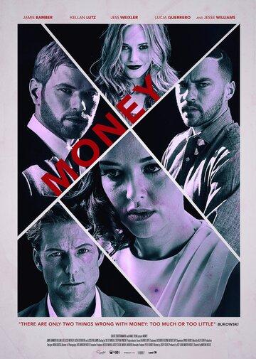 Деньги / Money (2016)