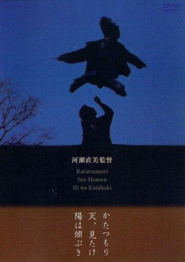 Улитка (1994) полный фильм онлайн