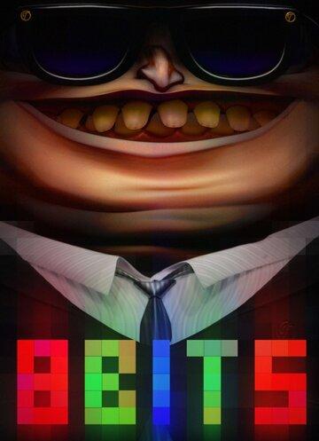 8 бит (8 Bits)