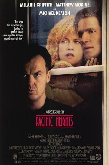 Жилец  (1990) — отзывы и рейтинг фильма