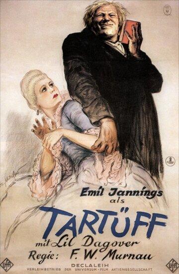 Тартюф (1925) полный фильм онлайн