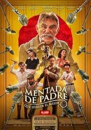 Hermanos Marquez Castillo (2019)