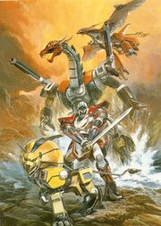 Ниндзя-воин Тобикагэ (1985)