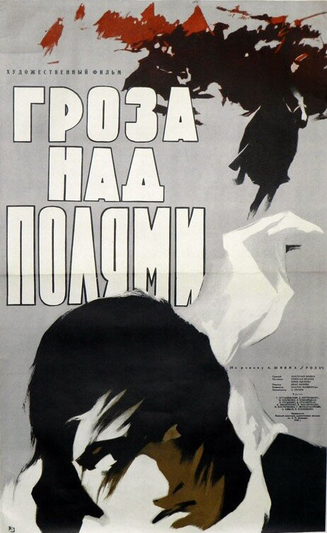 KP ID КиноПоиск 44610