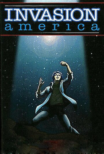 Вторжение в Америку