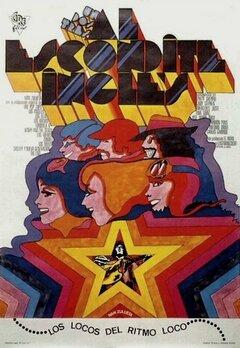 Раз, два, три... Замри! (1970)