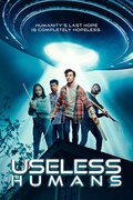Лузеры против пришельцев (Useless Humans)