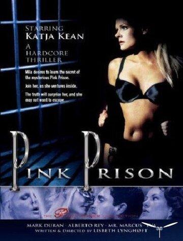 Розовая тюрьма (1999) полный фильм