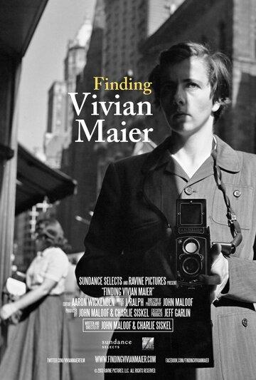 В поисках Вивиан Майер смотреть онлайн