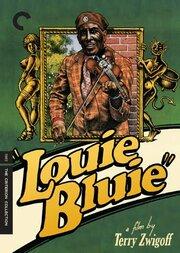 Смотреть онлайн Луи Блуи