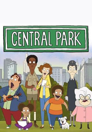 Центральный парк (2020)