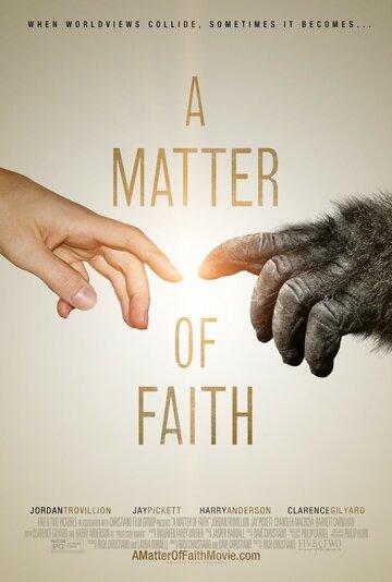 Фильм Вопрос веры