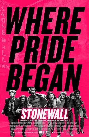 ��������� (Stonewall)