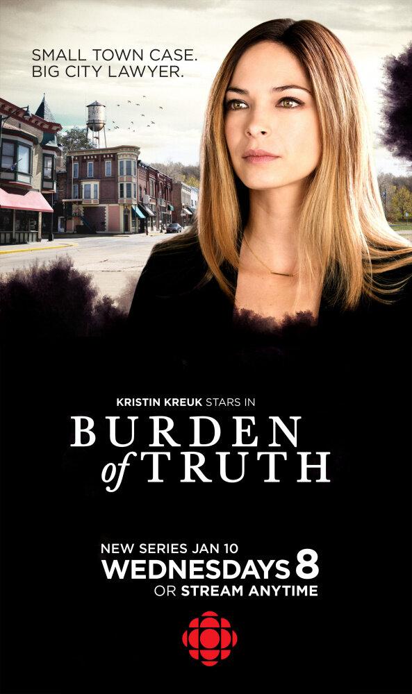 Бремя истины (3 сезона) (2018)