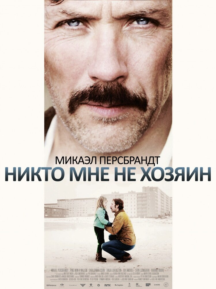 KP ID КиноПоиск 663898