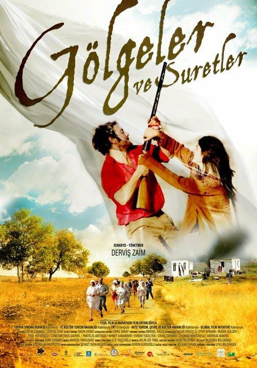 Тени и лица / Gölgeler ve suretler (2010) DVDRip