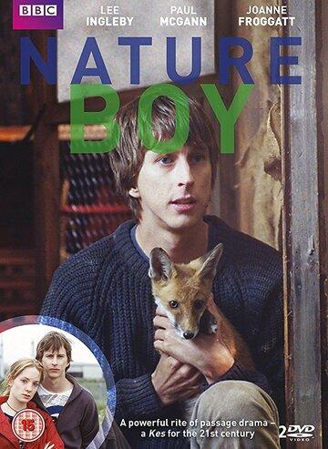 Дитя природы (2000) полный фильм