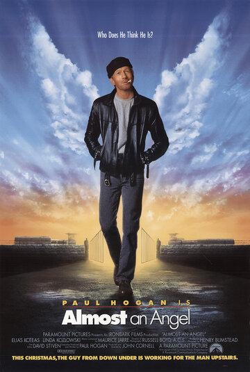 Почти ангел (1990)