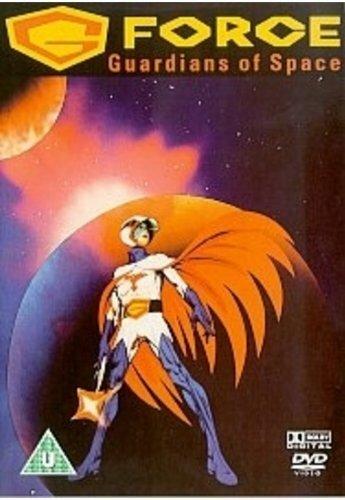 Отряд «Галактика» : Стражи космоса