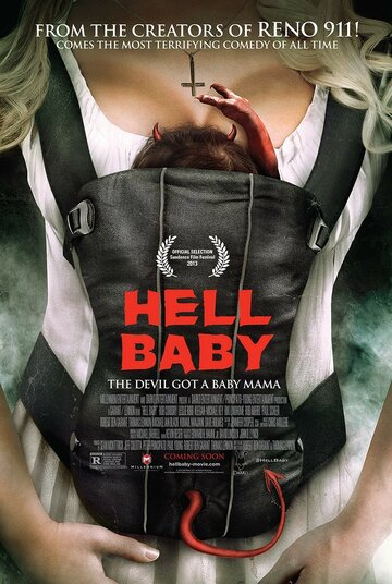 ������ ���� (Hell Baby)