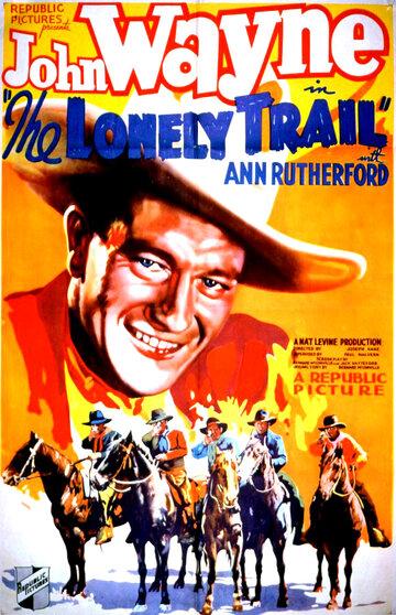 Одинокая тропа (1936)