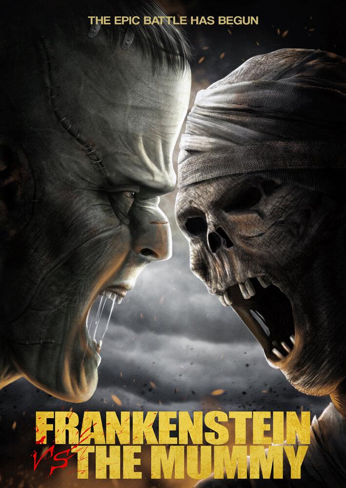 Франкинштейн против мумий (2015)