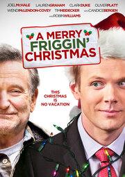 Смотреть онлайн Это, блин, рождественское чудо