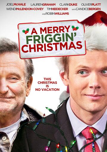 Это, блин, рождественское чудо 2014