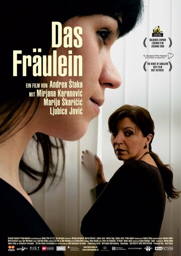 Девушка (2006)