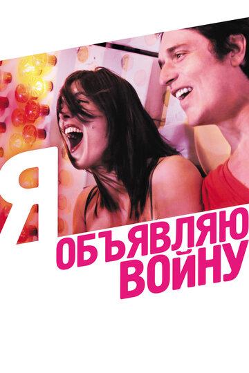 mezhdu-smotret-onlayn-fotografii-lesbiyskih-boev-i-borbi-porno-liliey