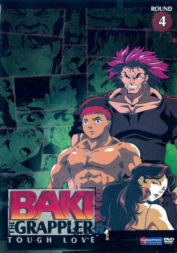 Боец Баки (2001) полный фильм онлайн