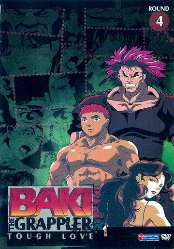 Боец Баки 2001 | МоеКино