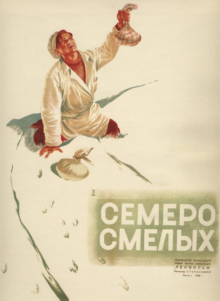 KP ID КиноПоиск 46921
